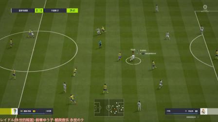 FIFAOL4超级难度3,C罗暴力头球再次挽救球队!