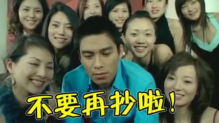 越南歌坛全靠中国养活了?翻拍翻唱还不行,这次竟然直接抄袭了!