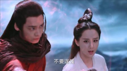小凡为救碧瑶,当场阻止鬼王复活兽神,直接登上登天台阶