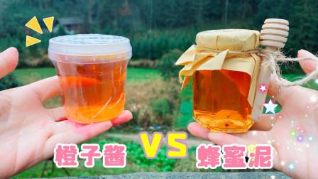 【蜂蜜橙子玩盒】M家起泡胶VS网红蜂蜜泥,3元PK30元!谁家的更好?