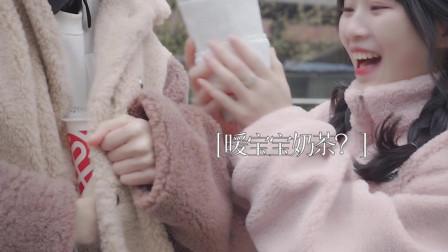 冬天喝热奶茶,有点费暖宝宝