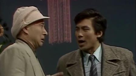 86年陈佩斯、朱时茂春晚小品《羊肉串》