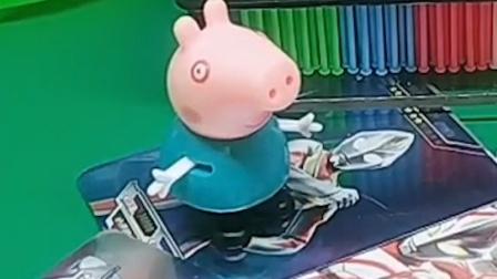 猪妈妈叫乔治去起床了,可是乔治的房间都是卡片,乔治在卡片底下