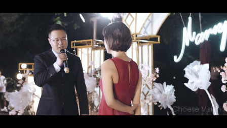 Choese Vision 卡威尔求婚