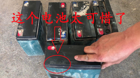 电动车电池饿死不要换?师傅教你用2个小硬币,就能轻松激活电池