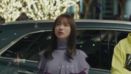 《正青春快看》3:吴谨言面试跨国公司竟为渣男!