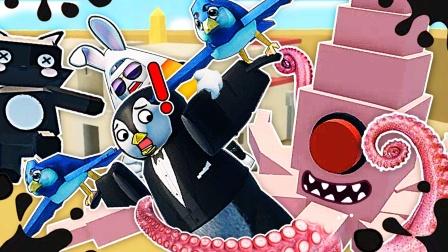 Roblox怪兽按钮 巨大乌贼喷墨汁世界都黑了 屌德斯阿波兔