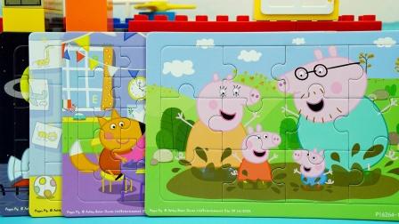 小猪佩奇故事拼图:踩泥坑和做手工