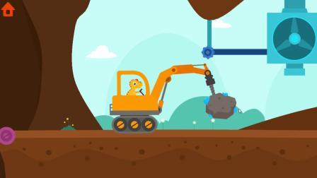 恐龙挖掘机:带钻头的挖掘机真牛皮