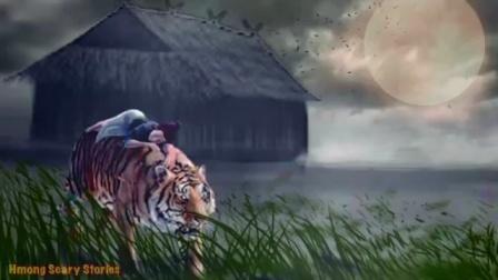 Tsov Los Hu Tim Teb ( Hmong Scary Story)苗族鬼故事