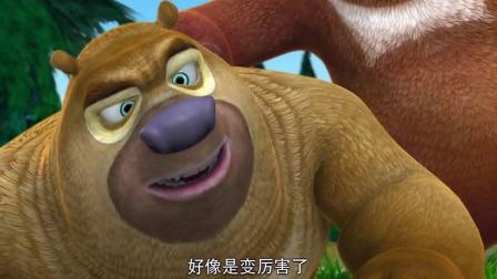 光头强拥有超级体力丸砍树不在话下熊大熊二是摆设