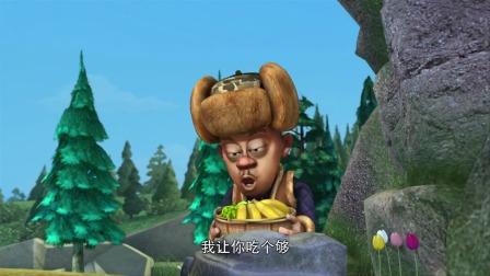 光头强又偷偷砍树熊大熊二一个菠萝轻松搞定