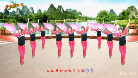 扇子秧歌舞 《山河美》舞蹈:晓茹