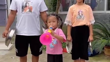 童年趣事:妹妹吹喇叭