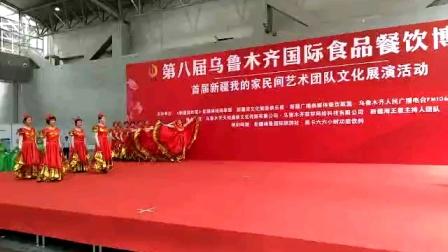 我的中国梦演出