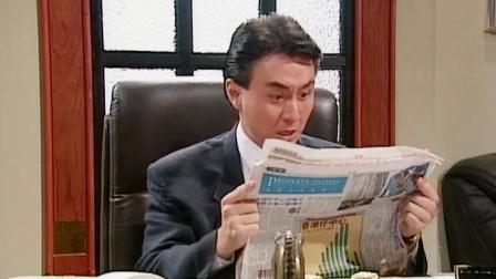 看报就能预知未来,结果看到自己活不过35岁,富豪崩溃了