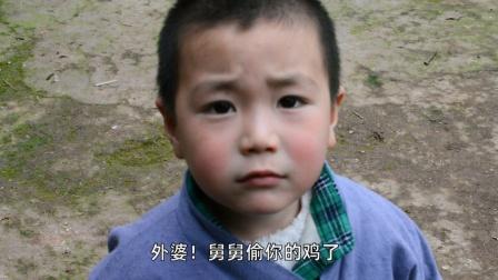 故事:舅舅想吃鸡,让四岁刘火火去抓外婆的鸡,结果反被他套路了