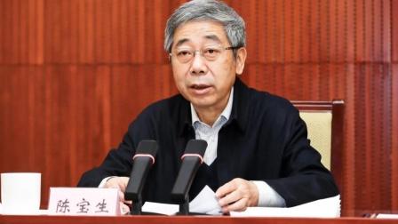 师风师德学习   教育部长陈宝生在2021年全国教育工作会议上的讲话(第一部分)