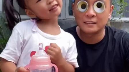 童年趣事:这么有趣的眼睛