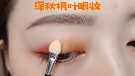 一看就会,解决你的眼妆搭配问题, 2