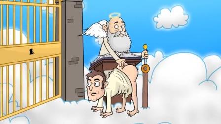 上帝秃头不开心,于是定下霸王条款,秃头上天堂,头发茂密下地狱