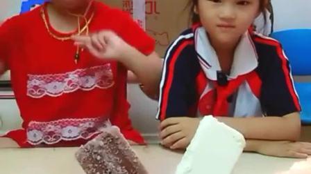 童年趣事:宝贝,吃雪糕了,妹妹拿一个……
