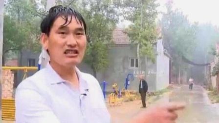"""这就是朱之文给村里修的路,怪不得村民们""""讨厌""""他"""