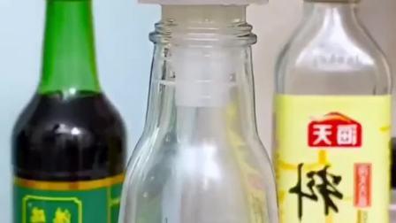 想要方便的调料瓶的亲们,把这个便利盖子买回去就行了