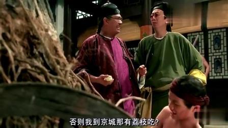 古代南方人搬家到北方住,想吃荔枝怎么办,这老兄的做法好不好