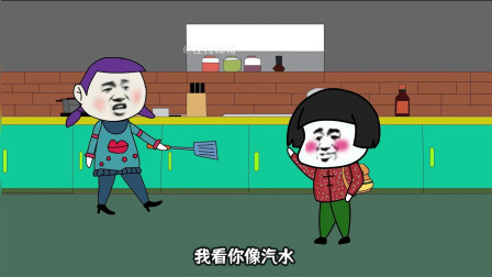 【沙雕动画】当你向父母索要零食的时候,太过于真实了