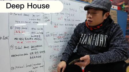 蟲虸曳步舞鬼步舞「House舞曲分支(三)」教学教程