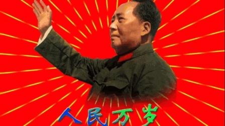 毛主席说:佛教不是迷信,是文化!