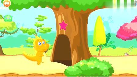 宝宝巴士:帮助小恐龙闯关到魔法森林吧!开发孩子智力。