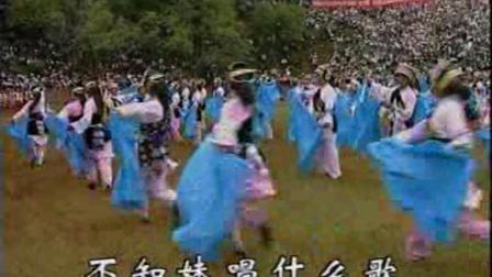 云南山歌,彝族合脚舞想哥想妹来挝锣《唱个凤凰来理窝》