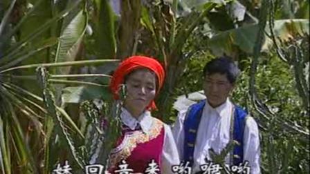 云南山歌,彝族合脚舞想哥想妹来挝锣《小妹山歌对过来》