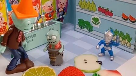 僵尸父子抢小奥特曼的糖果吃,小朋友帮忙通知奥特曼了