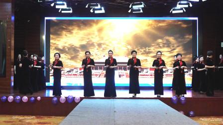 旗袍秀《东方神韵》,小华行走艺术团2021迎新春庆党建文艺联欢