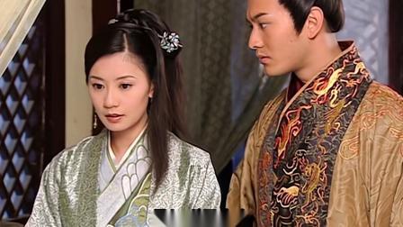 大汉:皇上发誓只爱念奴娇,念奴娇却觉得强人所难,向太后诉苦!