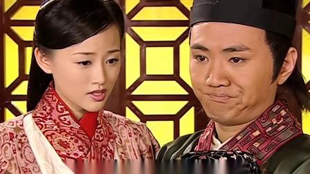 大汉:念奴娇走丢,郭舍人为了保命,求卫子夫当一夜新娘!