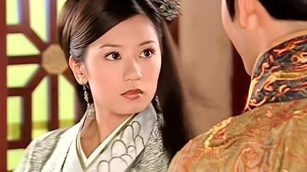 大汉:念奴娇不愿嫁给皇帝,故意提陈阿娇来膈应皇上!
