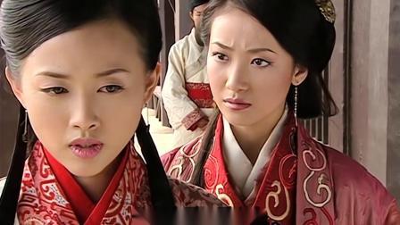 大汉天子:念奴娇不想嫁给皇上,平阳公主借机撮合卫子夫!