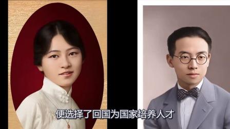 张学良的小心思:请林徽因当私人教师,没想到被当场拒绝