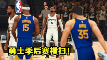 【布鲁】NBA2K21生涯模式:扣篮狂人!季后赛勇士横扫马刺