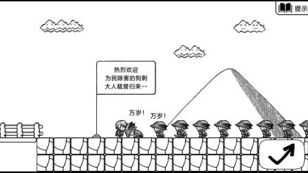螃蟹解说正常的大冒险01-年轻人不讲武德偷袭老同志?