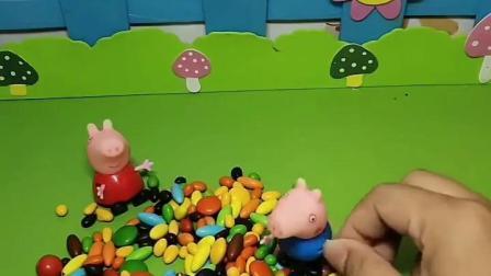 乔治在玩七彩泡泡泥,邀请佩奇一起来,猪爸爸猪妈妈也来了