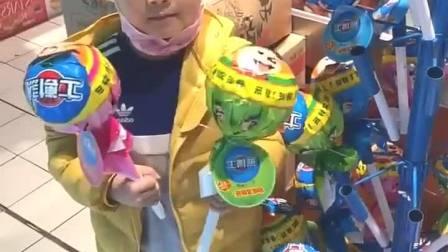 童年趣事:买棒棒糖吃咯