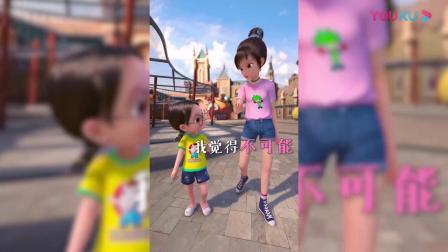 【爆笑两姐妹】我们学会跳精舞门,谁说女孩子跳这种舞不帅的!
