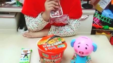 童年趣事:哇,好吃的,小朋友,你能给我一桶面吗?