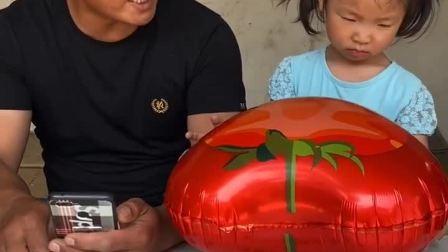 童年趣事:哈哈,这个是大皮球啊!