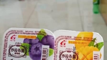 趣味童年:妈妈 谢谢你的果冻
